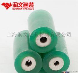 PVC电线膜  环保缠绕膜 拉伸膜 塑料薄膜
