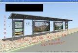 廣州華盛A款不鏽鋼公交候車亭廣告燈箱