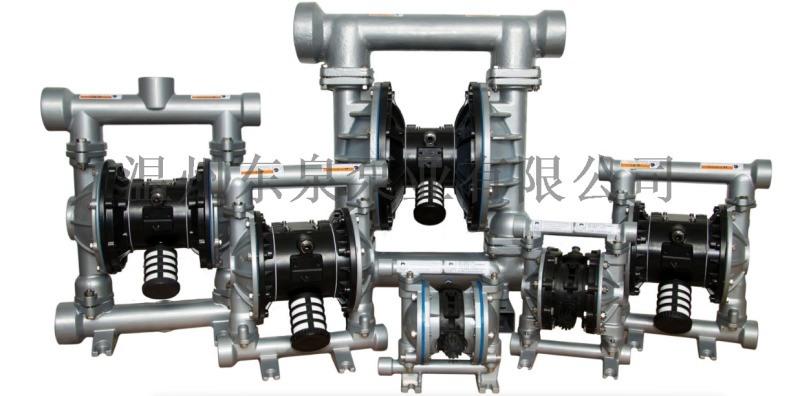 粘合剂专用气动隔膜泵 东泉QBY3-80隔膜泵