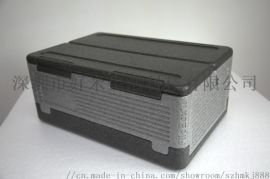 epp折叠保鲜箱 车载冷藏保温箱 泡沫包装定制厂家