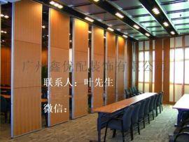 深圳酒店移动屏风,折叠门,餐厅活动隔断
