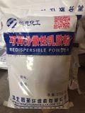 建筑粘接剂腻子砂浆添加剂可再分散乳胶粉 石家庄鸿苑3303可再分散乳胶粉 建筑材料添加剂可再分散乳胶粉