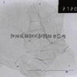 优锆透明纳米石墨烯系列 单层石墨烯氧化物