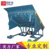 10噸液壓卸貨平臺 固定式登車橋