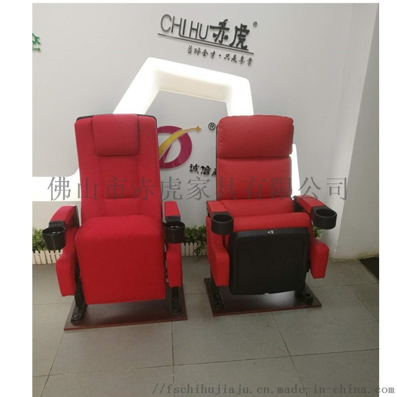 厂家定制影院座椅,款式多样可折叠**皮制座椅