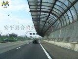 高速公路声屏障隔音墙