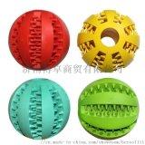 狗狗磨牙玩具西瓜球矽膠玩具 磨牙球耐咬潔齒漏食球