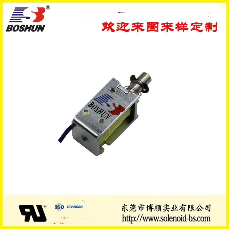 展示櫃電磁鐵  BS-0630L-49