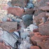 火山石板 玄武岩板 紅色黑色火山石板材