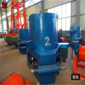 淘金设备生产厂家 选金溜槽离心机 小型淘金机械