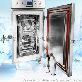 熱銷小型扇貝商用速凍櫃、海鮮液氮速凍機