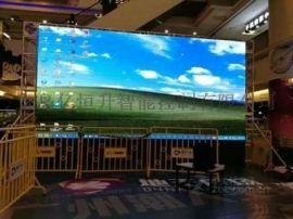 黄岛电子屏安装@青岛开发区电子屏安装