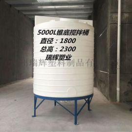 5吨PE加药箱塑料搅拌桶