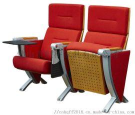 虹桥礼堂椅排椅私人电影院沙发椅会议室排椅会议座椅子