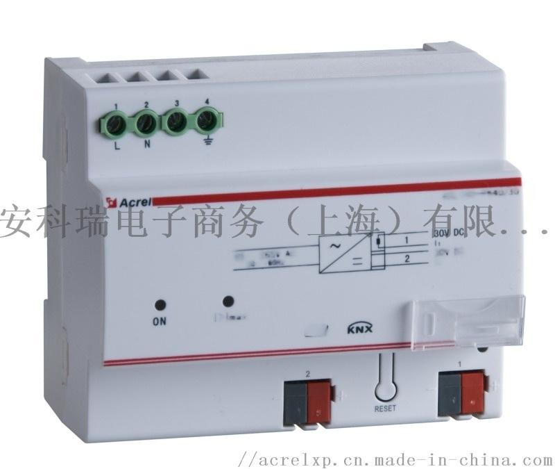 智慧照明匯流排電源 二匯流排 安科瑞ASL100-P640/30