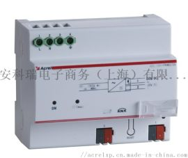 智能照明总线电源 二总线 安科瑞ASL100-P640/30