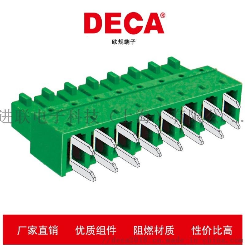 DECA PCB接线端子焊接式MF204-381
