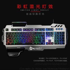 PK900金属游戏键盘鼠标套装键盘keyboard