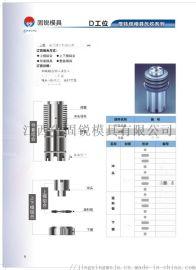厚转塔模具气吹系列D工位