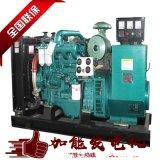 東莞發電機組廠家 橫瀝發電機組廠家