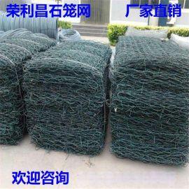 四川石笼网、石笼网箱格宾网,成都镀锌石笼网
