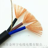 金环宇电线电缆RVV3x2.5三芯电源线空调线