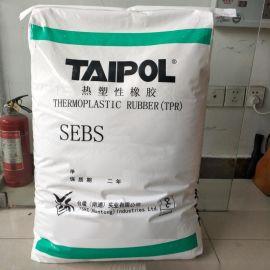 非污染性SEBS 6154 塑胶改姓 胶黏剂