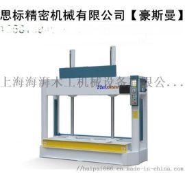 上海供应木工贴面/实木门冷压机