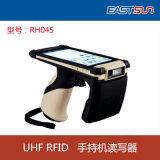 遠距離RFID標籤讀寫器 手持機RFID讀寫器
