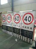 前方施工牌告示牌反光警示牌工地交通安全指示