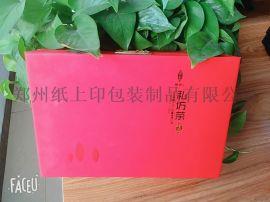 印刷厂**精品纸茶叶礼品盒定制加工