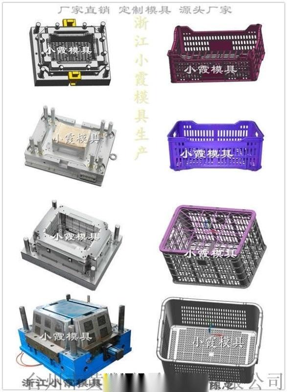 PP塑胶篮子模具 PP塑胶胶筐模具