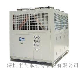 零下40度低温制冷机(超低温冷冻液制冷机)