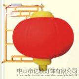 億欣LED春節造型燈籠串中國結過節燈節日燈