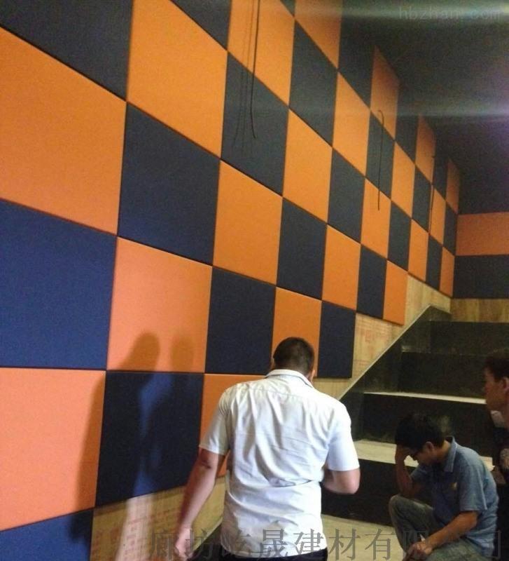 软包吸音板 布艺吸音墙面隔音板 颜色尺寸可定做
