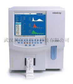 迈瑞BC-3000Plus全自动三分类血细胞分析仪