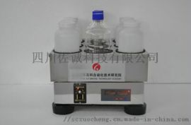 GGC-9水平振荡器