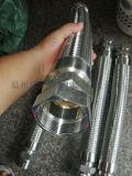 防爆金屬撓性連接管螺紋規格