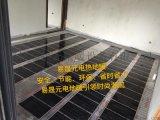 安裝電地暖品質 易晟元老品牌 專用地暖線