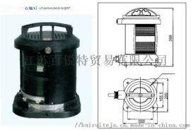 CXH1-11P右舷灯CXH2-11P左舷灯