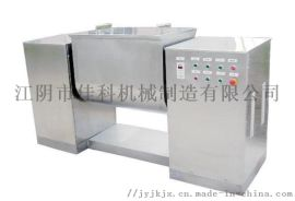 食品/医药/保健品槽型混合机 化工/兽药槽型搅拌机