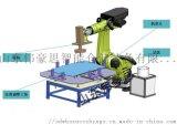 喷涂机器人 工业机器人批发一体化焊接机器人集成