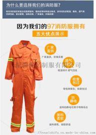 优亿 厂家订做 连体阻燃防火消防服