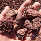 厂家销售红色6-8mm火山石 多肉盆景黑色火山石