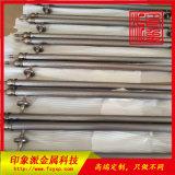 廠家供應304不鏽鋼管制拉手