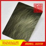 亂紋青銅發黑不鏽鋼板定製廠家