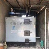专业技术生产定制养殖鸡舍加温锅炉设备