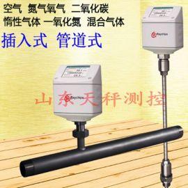 管段式热式气体质量流量计