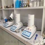 紡織品原料回潮率測定儀 紡織品原料回潮率快速測量儀