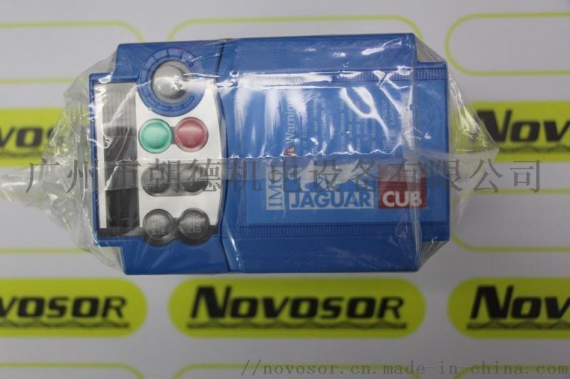 IMO变频器CUB3A-1